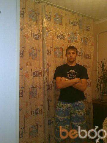 Фото мужчины Slav, Алматы, Казахстан, 27