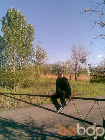 ���� ������� ILYA2011, ��������, �������, 28