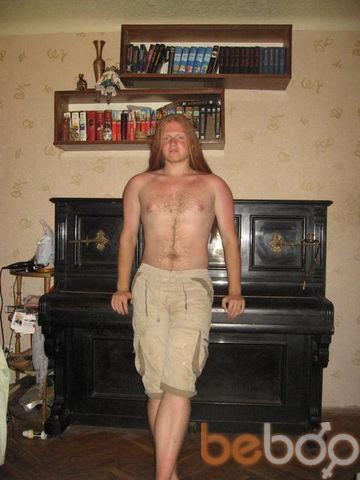 Фото мужчины Werjil, Киев, Украина, 25