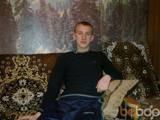 ���� ������� Dima, ����������, ������, 25