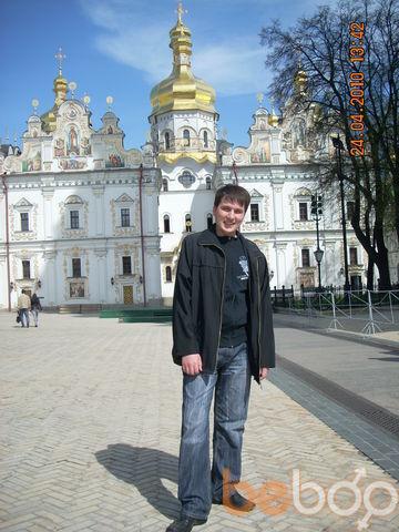 ���� ������� Ivanov, ���������������, �������, 27