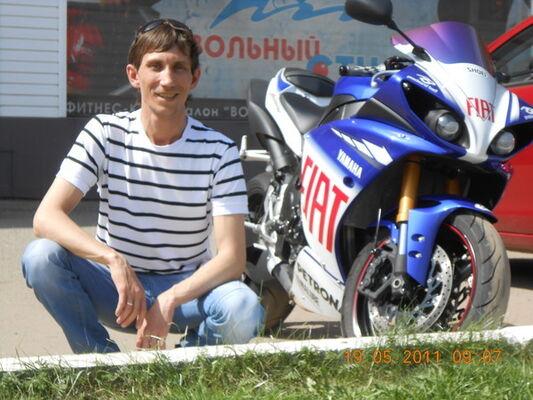 Фото мужчины Дмитрий, Йошкар-Ола, Россия, 34