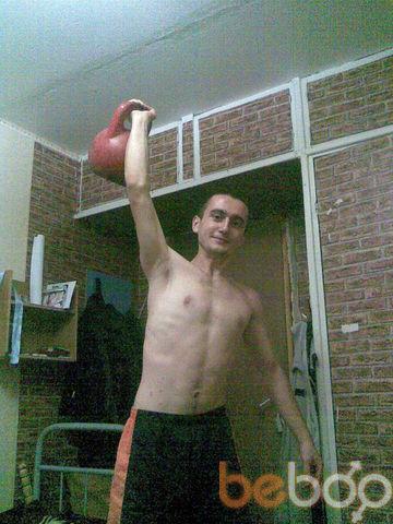 Фото мужчины joker, Кишинев, Молдова, 30