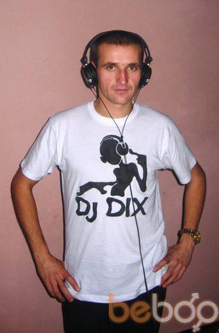 ���� ������� Dj Dix, ��������, ������, 31