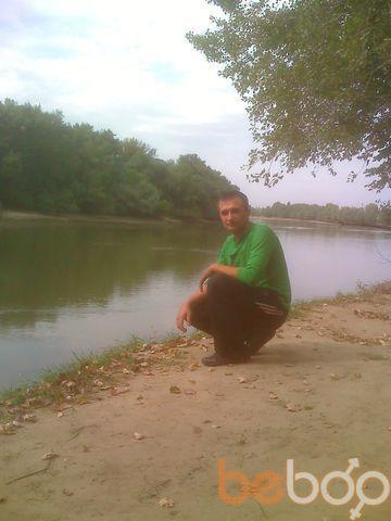 ���� ������� iurik, ���������, �������, 33