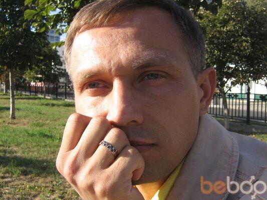 Фото мужчины Aleksey, Полтава, Украина, 39