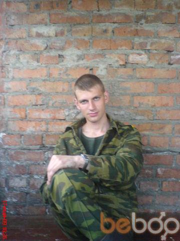 Фото мужчины ГроК, Северск, Россия, 30