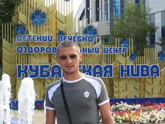 Фото мужчины Vovan888, Королев, Россия, 42