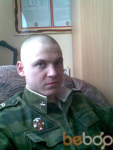 ���� ������� Vladimir, ������, ������, 29