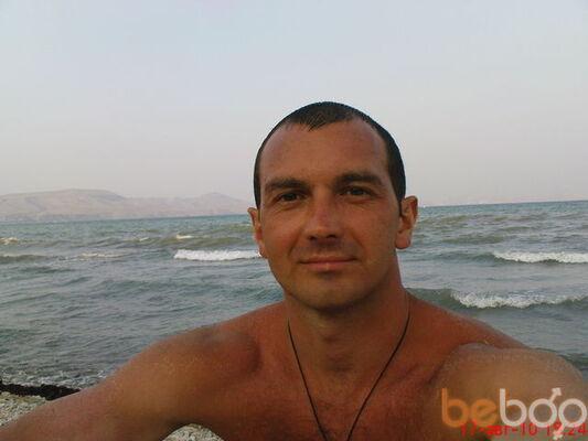 ���� ������� valerian, �������, �������, 40