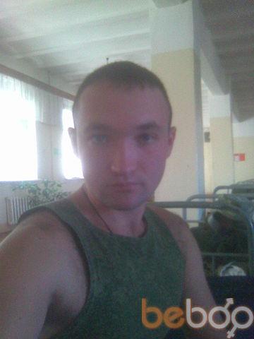 Фото мужчины Дениска, Уфа, Россия, 27
