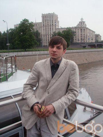 Фото мужчины ByGGeBLo, Москва, Россия, 28