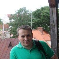 Фото мужчины Илья, Минск, Беларусь, 28
