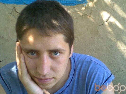 Фото мужчины FearDog, Донецк, Украина, 32