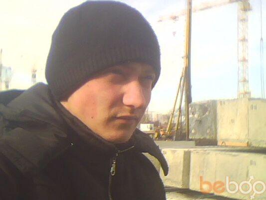 ���� ������� StreetBoy, ���������, ������, 26