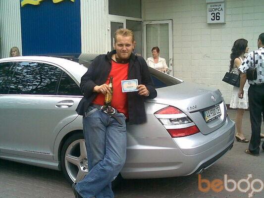Фото мужчины MaxiM, Киев, Украина, 32