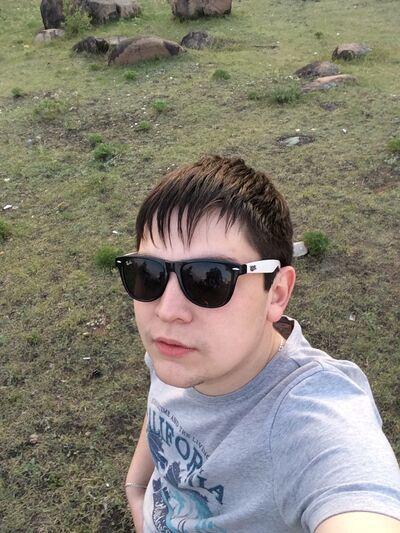 Фото мужчины Евгений, Чита, Россия, 26
