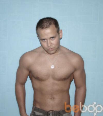 ���� ������� DimDim, ������, ��������������, 34