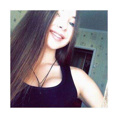 Фото девушки Darya, Донецк, Украина, 21