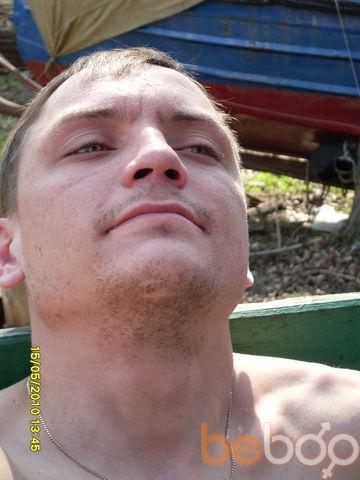 Фото мужчины Евгений, Архангельск, Россия, 36