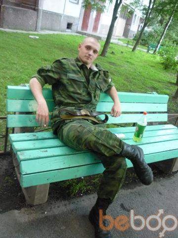 Фото мужчины Франциск, Санкт-Петербург, Россия, 27