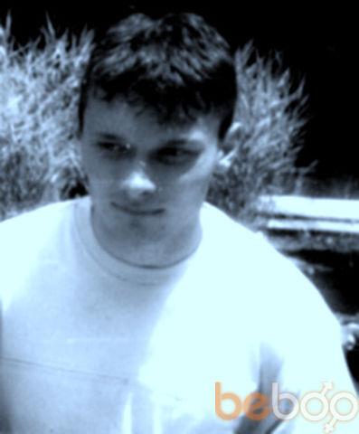 Фото мужчины шалун, Кировоград, Украина, 36