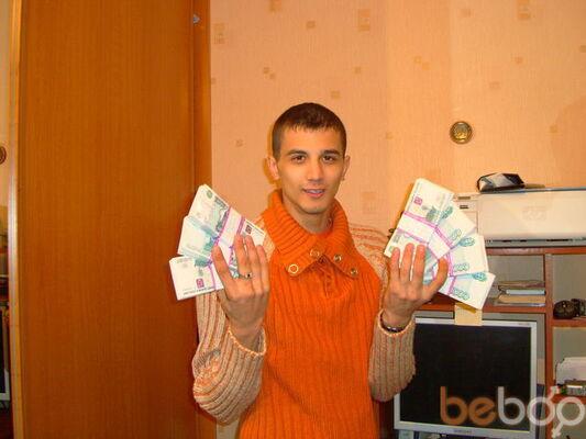 Фото мужчины Arslan86rus, Сургут, Россия, 29