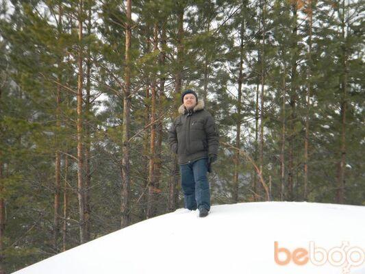 Фото мужчины MaxX, Курган, Россия, 33