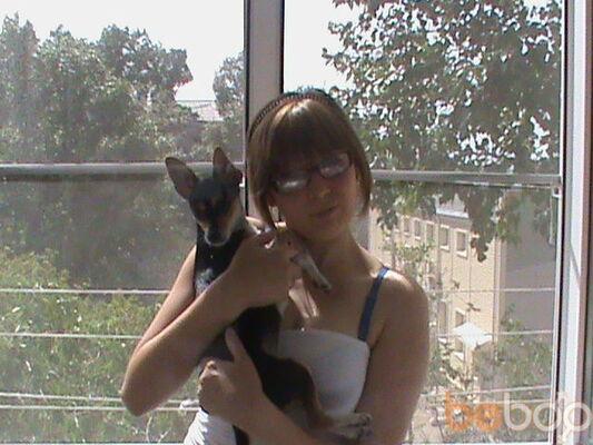 Фото девушки малышка, Костанай, Казахстан, 24