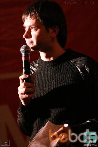 Фото мужчины Dizzo, Нижний Новгород, Россия, 32