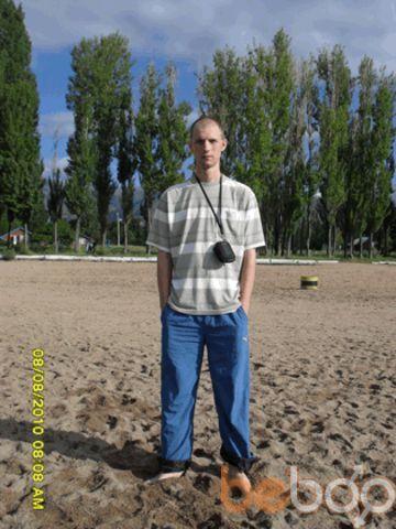 Фото мужчины dimson80, Бишкек, Кыргызстан, 36