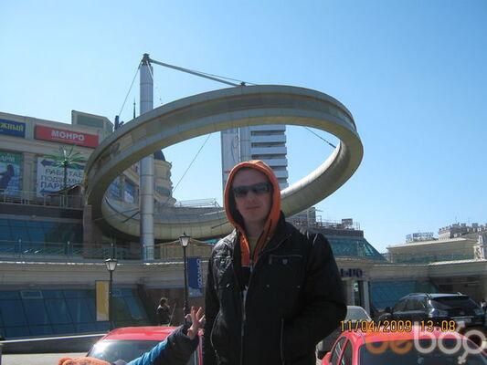 Фото мужчины Amer, Нижний Новгород, Россия, 34