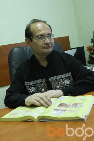 Фото мужчины yuriy47, Киев, Украина, 53