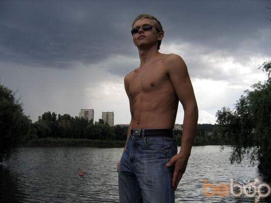 Фото мужчины Серега, Кишинев, Молдова, 27