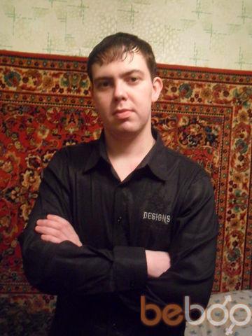Фото мужчины Искандер, Усть-Илимск, Россия, 26