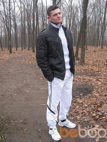 Фото мужчины fouskin, Кишинев, Молдова, 28