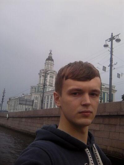 Фото мужчины Юрий, Киров, Россия, 22