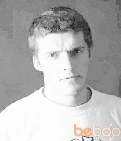 Фото мужчины Deemon, Алматы, Казахстан, 33