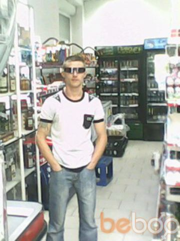 ���� ������� maksik, ������, �������, 28