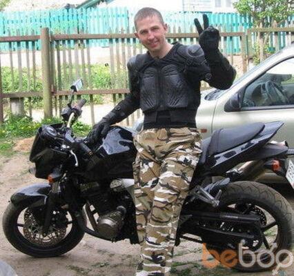 Фото мужчины Vlad, Минск, Беларусь, 36