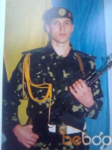 Фото мужчины Ярослав, Кировоград, Украина, 28