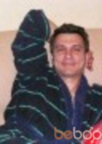 Фото мужчины Piligrim28, Донецк, Украина, 46