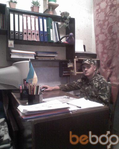 Фото мужчины Maks, Симферополь, Россия, 25