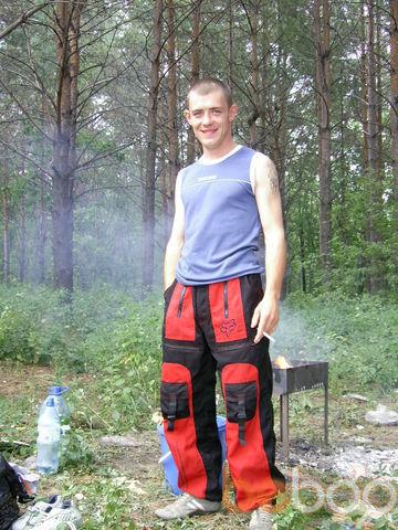 Фото мужчины ivan, Казань, Россия, 33