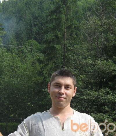 ���� ������� Taras, �����-���������, �������, 25