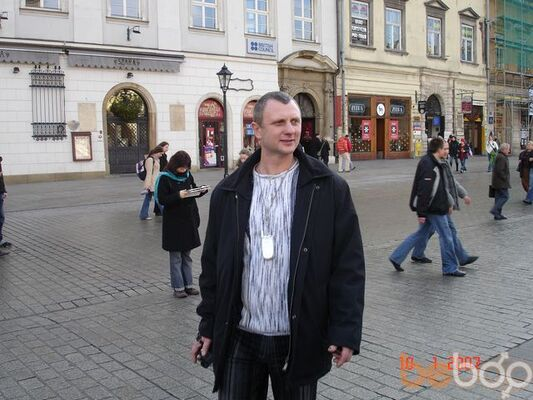 ���� ������� Evgen Denjok, ����, �������, 44