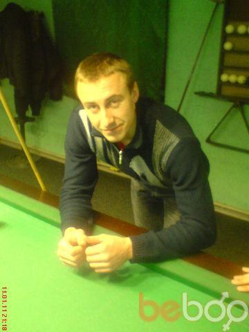 Фото мужчины Coleman32, Лозовая, Украина, 28