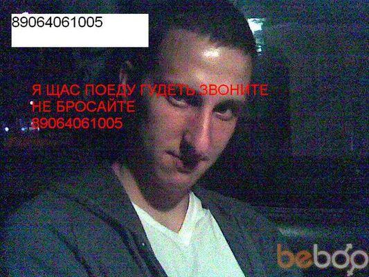 Фото мужчины RAMSES, Волгоград, Россия, 31