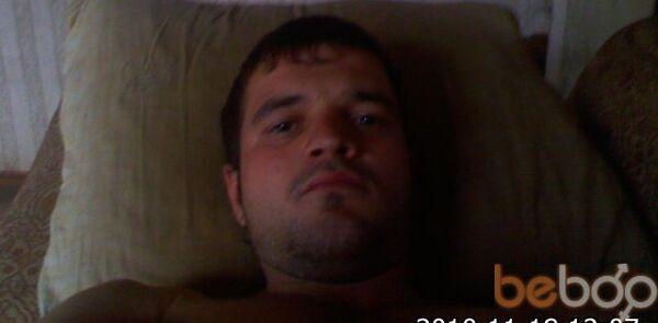 ���� ������� Virwullf, Al Fuhayhil, ������, 28