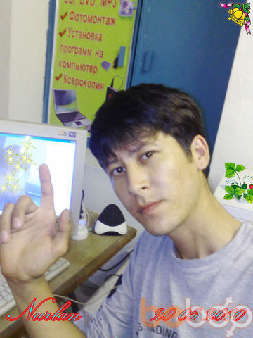 Фото мужчины Nurlan, Шымкент, Казахстан, 28